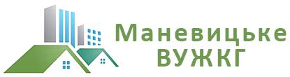Маневицьке ВУЖКГ, Головна, Маневицьке виробниче управління житлово-комунального господарства, Маневичі