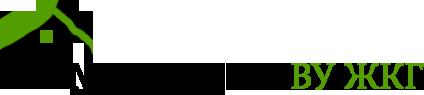 , Головна, Маневицьке виробниче управління житлово-комунального господарства, Маневичі