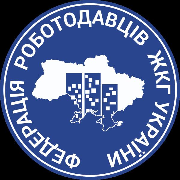 Головна, Маневицьке виробниче управління житлово-комунального господарства, Маневичі